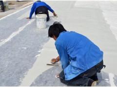 东莞市专业防水补漏 地面防水 房屋维修 就找「宇新」