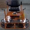 限量供应的混凝土磨光机驾驶式座驾式磨光机