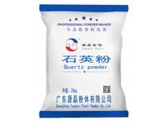 厂家供应橡胶填充用云母粉400-10000目
