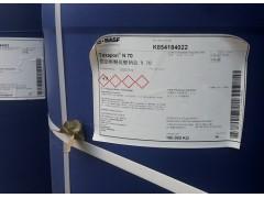 巴斯夫表面活性剂AES N70 上海现货