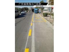珠海道路划线是什么道路划线施工道路划线公司