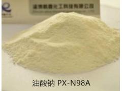 非金属浮选矿捕收剂 混凝土 发泡专用 油酸钠厂家直销