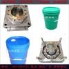 涂料桶模具40年老品牌