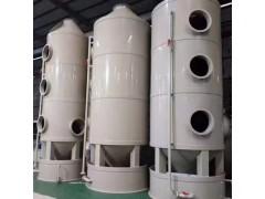 PP噴淋塔 碳鋼脫硫塔 廢氣處理設備 尾氣防臭環保設備
