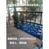 乳化剂的性能-武城县宏达筑路机械设备有限公司