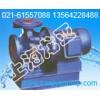 销售ISWH300-500C球墨铁抽水循环管道泵