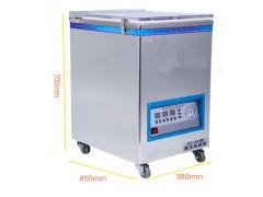 山东沃发供应优质 500克小米砖块真空包装机