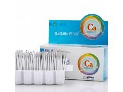 钙立速天门冬氨酸钙纳米螯合钙孕妇钙中老年人儿童钙粉1盒30袋