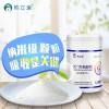 钙立速纳米氨基酸螯合钙孕妇钙天门冬氨酸钙中老年人90克瓶装
