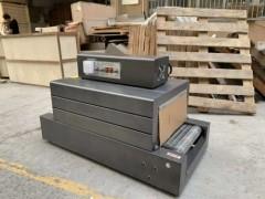 湖南长沙6030型远红外收缩机 沃发现货食品礼盒收缩机