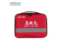 LF-12002蓝夫急救包