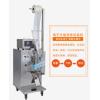 宁夏中卫液体水剂包装机550调料汁液体包装机