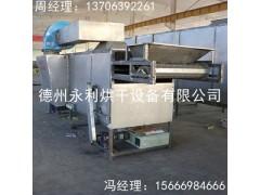 不銹鋼食品干燥設備 流水線帶式烘干設備 品質保障