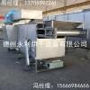 永利直销全不锈钢食品干燥设备 流水线带式烘干设备