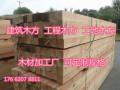 平顶山工地建筑木方