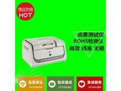 梅州低价能量色散X荧光分析仪器