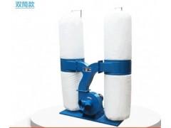 GZ-9020雕刻机吸尘器 /吸尘罩/吸尘布袋