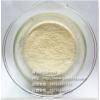 青岛鼎昌保塑剂减少混凝土塌落度损失,聚羧酸保坍剂