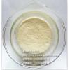 青岛鼎昌阻泥剂--改善砂石含泥量生产商