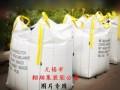 集裝袋生產廠家供應集裝袋(噸袋、導電集裝袋)