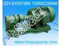 供应2CY3/25P齿轮泵生产厂家