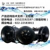 圆筒泵潜水全贯流泵大型排涝全贯流泵