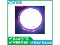 东莞赣荣厂家定制圆形背光源 LED背光板仪表背光源