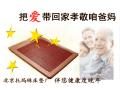 節日禮品托瑪琳系列產品,納瑙托琳磁療床墊、北京托瑪琳床墊廠: