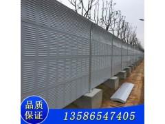 江西高速公路聲屏障小區隔音屏空調外機吸聲板隔音板規格
