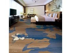 沁阳市宾馆地毯 厂家直销健身房地毯办公会议室