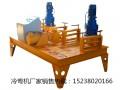 冷彎機廠家直銷 工字鋼冷彎機 彎拱機就選建特重工