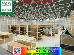 广州NOME诺米家居店货架,名创优品货架,三福百货店货架