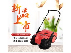 JL780手推式電動掃地機工廠車間