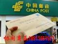 北京信函封裝郵寄|承接各種手工活