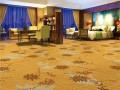 延津县酒店地毯 定做宾馆酒店办公室地毯会议室