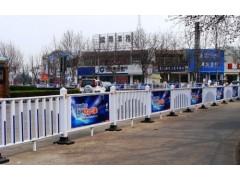 厂家批发 公路安全围栏栅栏 市政道路隔离栏,人行护栏