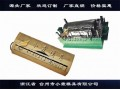 臺州注塑模具訂做變頻空調塑膠模具專業加工