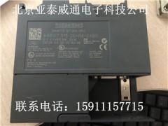 北京西門子模塊  可編程控制器專業維修20年