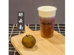 霸王茶姬奶茶加盟有什么好的?霸王茶姬奶茶加盟费高吗?