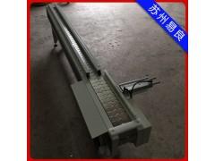 苏州易良 链板机 链板剔除机 不锈钢链板线
