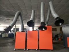 辽宁移动反吹焊接烟尘净化器厂家现货
