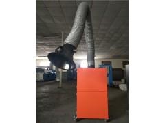 江苏移动式焊接烟尘处理器报价