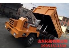 四不像矿用车10吨价格定制井下自卸车