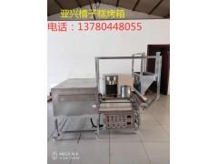 供应宁晋亚兴YX190-II型槽子糕烤箱设备