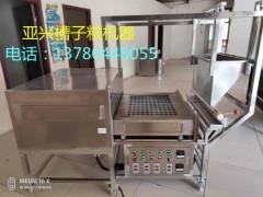 邢台亚兴设备YX290-II型双模槽子糕烤箱