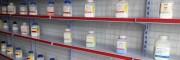 重庆名宏重庆四川贵州精细化学医药品实验试剂哪有工厂直售