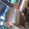 进口环保C5191磷铜带冲压C5210磷青铜片磷铜箔 可分条