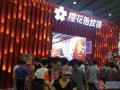 中展众合(北京)国际展览有限公司-国际涂料涂装展览会