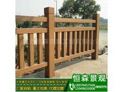 福建水泥仿木护栏38 桥梁围栏 景区安全防护栏 河道护栏栅栏