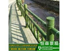 水泥仿竹栏杆 仿真竹篱笆 草坪仿竹栅栏围栏 景区防护栏隔离栏